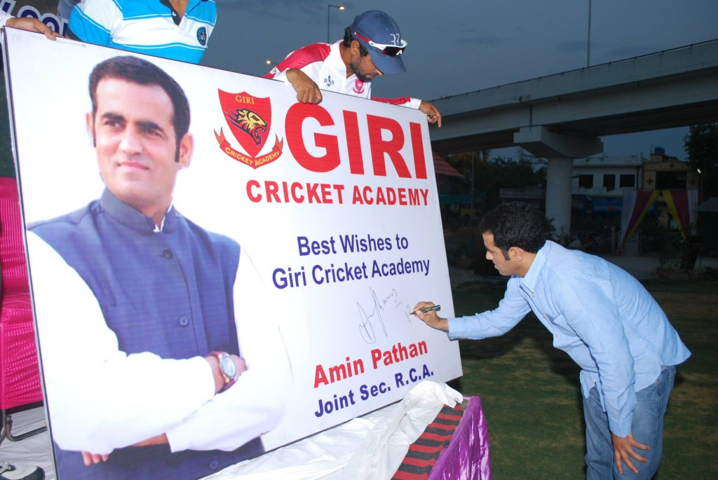 Inaugural Ceremony giri cricket academy